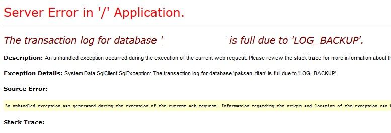 log_backup